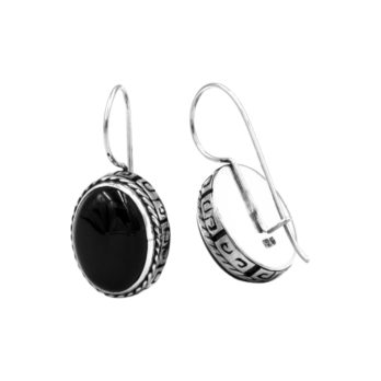 Sterling silver drop earrings with black onyx by Hill to Street